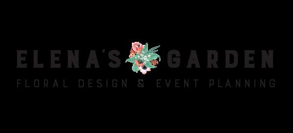 ElenasGarden_logo